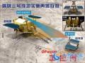 专家解读嫦娥三号在人类探月史上的极大突破