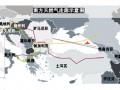 """欧盟计划延长""""南方天然气走廊""""供气路线"""