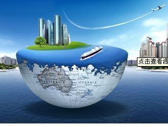 2014智慧城市论坛即将在京举行