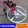 小型电动打井机 手持圆盘便携钻井机多功率可以选择