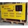 12KW汽油发电机四缸防爆缸