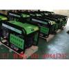 10千瓦牧场备用汽油发电机组