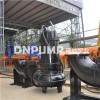 7.5 KW排污泵