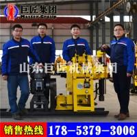 巨匠供应HZ-130Y液压勘探钻机 大型 打水井 岩芯钻机