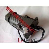 3IK60GN-AF微型调速电机,小型减速马达供应商