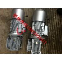 输送流水线设备用减速机RV063/15+变频0.75KW电机