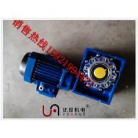 NMRV075/30-YX390L凸轮分割器配套涡轮减速机