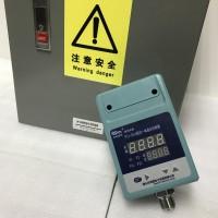 水压节能控器,管路水压力控制器