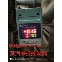 可调式油泵压力控制器,油泵压力控制器