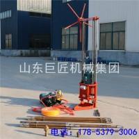 厂家供应QZ-2A家用两相电地质勘探岩芯取样钻机 巨匠造