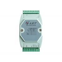 DAM-3501A(T) 单相智能交流电量采集模块
