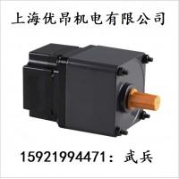 供应60W/220V微型感应电机经济实惠 三相互用定速电机
