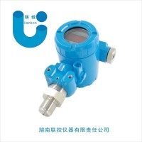 水利压力传感器供应商,化工防爆压力变送器