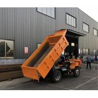 生产矿用四不像出渣车多功能井下自卸车 有矿安证矿车