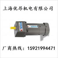 闵行现货直销40W微型调速电机5IK40GN-C(M)