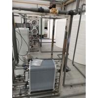 静电水驻极/静电驻极设备/静电熔喷布纯水