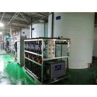 高效低阻熔喷布/高效低阻水驻极/高效低阻无纺布