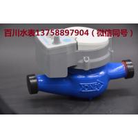 LXSZ-NF15-1 NB智能阀控水表