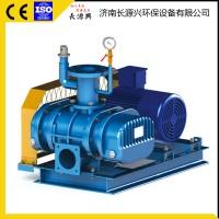 山东厂家直销水产养殖罗茨风机增氧机 气力输送真空泵