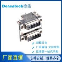 厂家直供大电流DVI24+1对DVI24+1D-SUB连接器