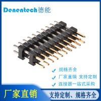 厂销2.0 排针连接器双排双塑H2.0 180度DIP半金