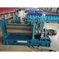 兴和机械售卖各种防滑板压花滚压成型设备
