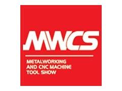 2021数控机床与金属加工展暨第23届中国国际工业博览会