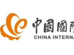2021第23届中国国际工业博览会