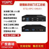上海研强科技嵌入式工控机STZJ-EPC106U01