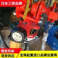 三荣气动葫芦500公斤,VLX50LP-PR防爆气动葫芦