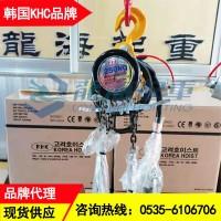 防爆气动葫芦KA1M-050,KHC风动葫芦厂家货源