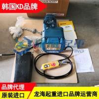 KD环链电动葫芦2吨,KD-1M运行式电动葫芦,韩国进口