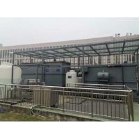涂装废水设备_苏州伟志水处理设备有限公司