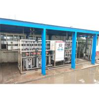 南通超纯水设备_苏州伟志水处理设备有限公司