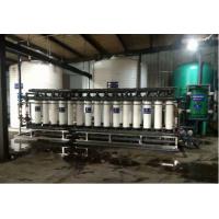 湖州中水回用设备_化纤厂中水回用设备_苏州伟志水处理